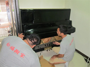 2. Piano checking- taking out the exsiccator and checking the piano condition